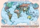 Купить политическую карту мира с флагами.